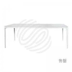Jono Pek简约长桌