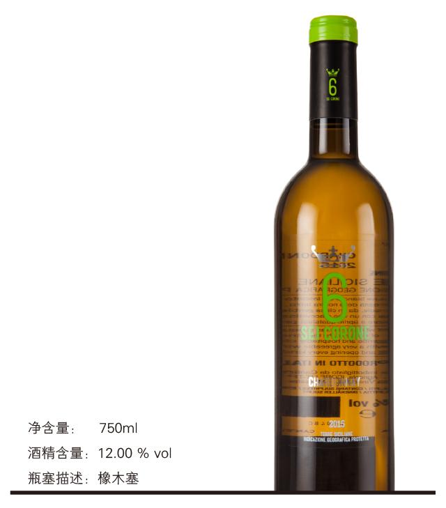 皇冠霞多丽干白葡萄酒-2015_01.jpg
