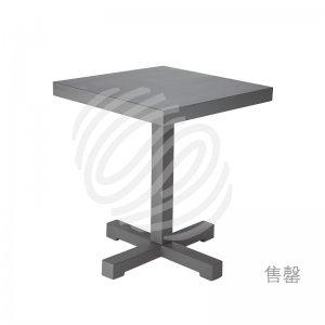 瞧啊!钢铁灰小方桌