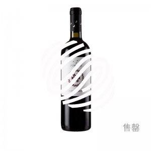 富络黑珍珠葡萄酒2014