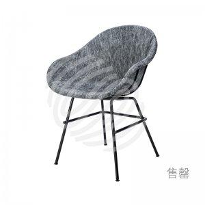 TUBO现代椅灰黑拼色