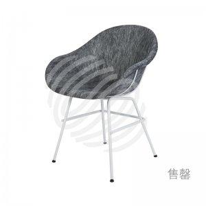 TUBO现代椅 灰白拼色